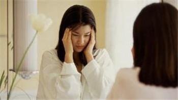 神经衰弱都有哪些危害出现呢?