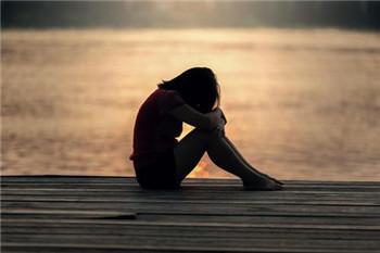 重度抑郁症症状有哪些呢?